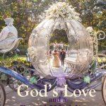 Gods love and royal wedding md